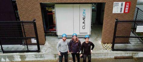 Team i Kansaka. Bild: Climeon.